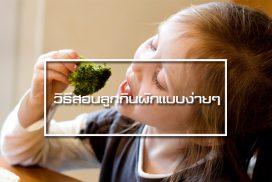 rhzine-vegetables